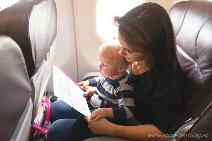 Ребёнок в самолёте с мамой