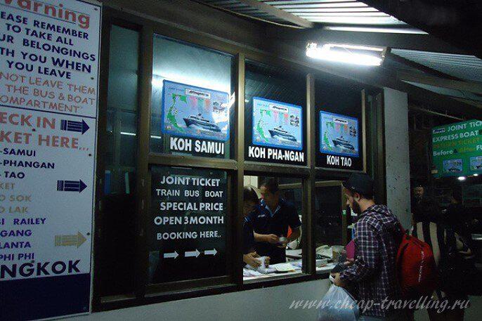 Автовокзал в Surat Thani