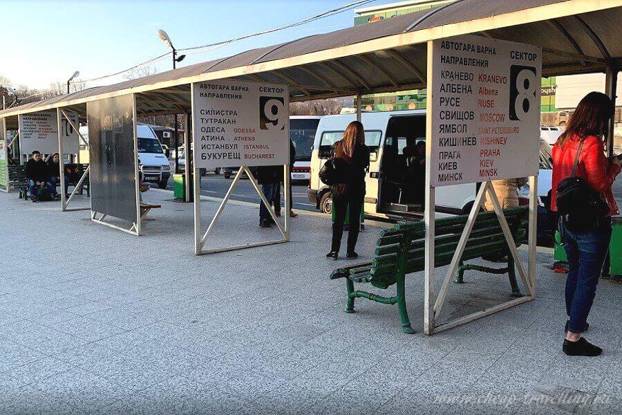 Автобусные остановки на автовокзале Варны