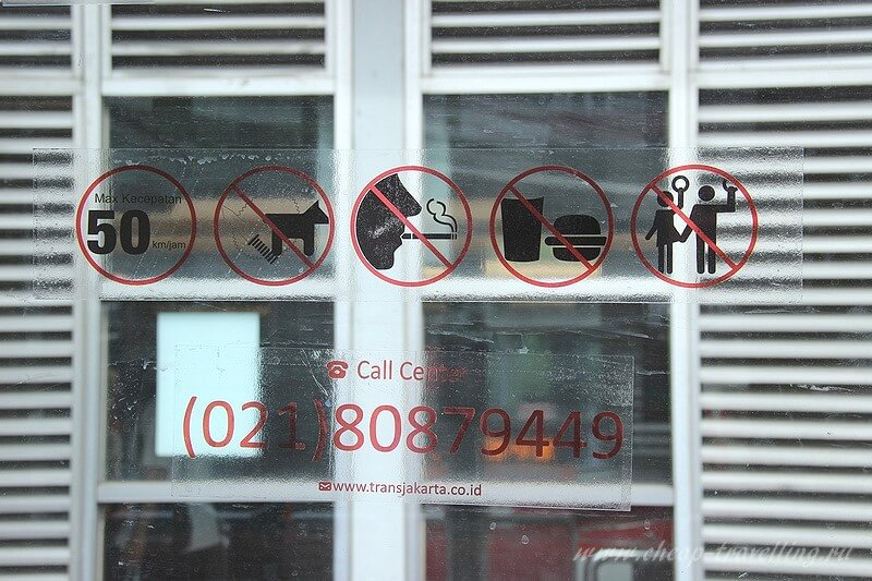Знаки на стекле