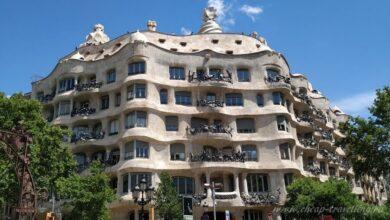 Фото Каса Мила – Каменоломня Антони Гауди в Барселоне