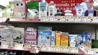 Фото Что купить в Таиланде из косметики