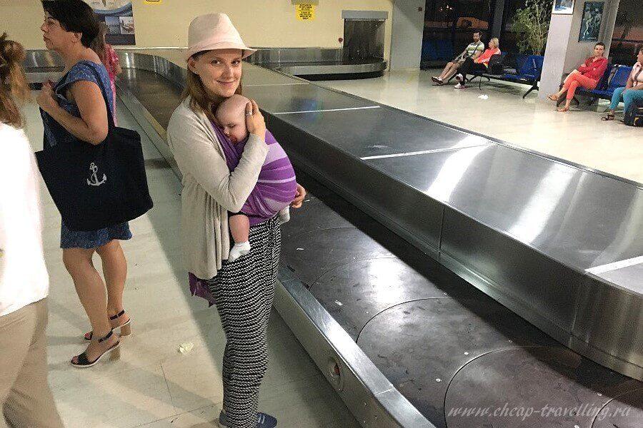 С малышом в аэропорту