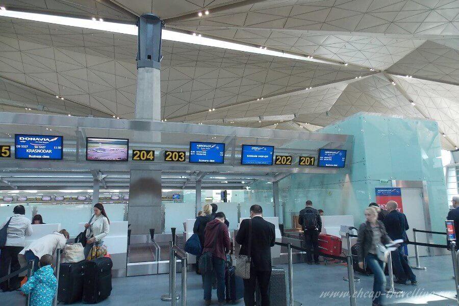 Аэропорт в Индонезии