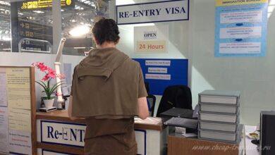 Фото Как получить разрешение на выезд по тайской учебной визе в аэропорту Суварнабхуми