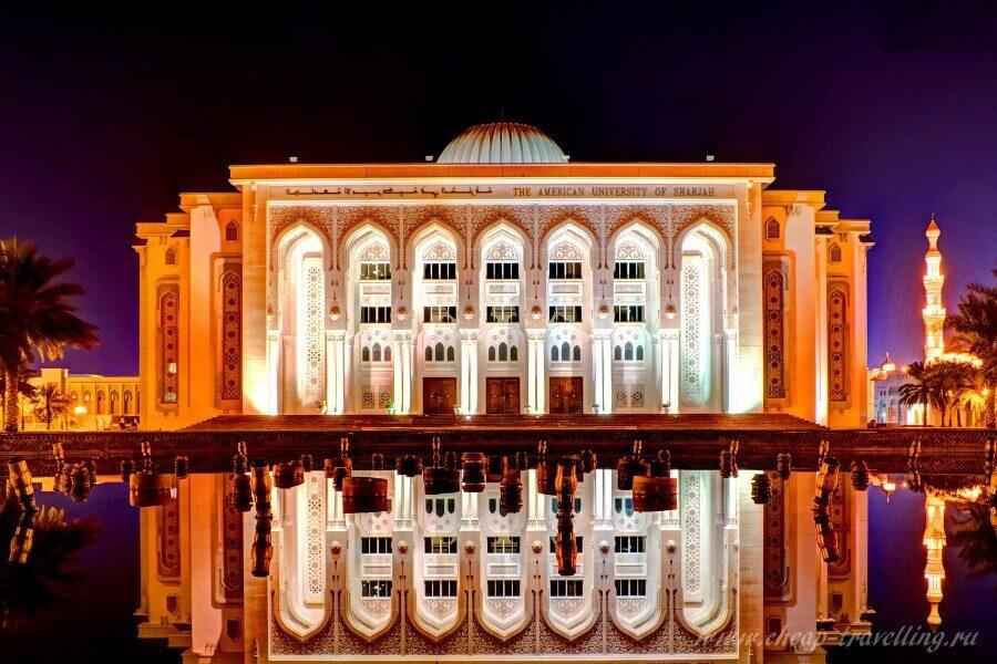 Американский университет в Шардже