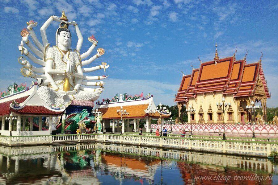 Будда Статуя
