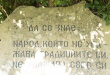 Фото Сложно ли выучить болгарский язык приехав в Болгарию?