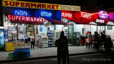 Фото О покупках и магазинах Болгарии