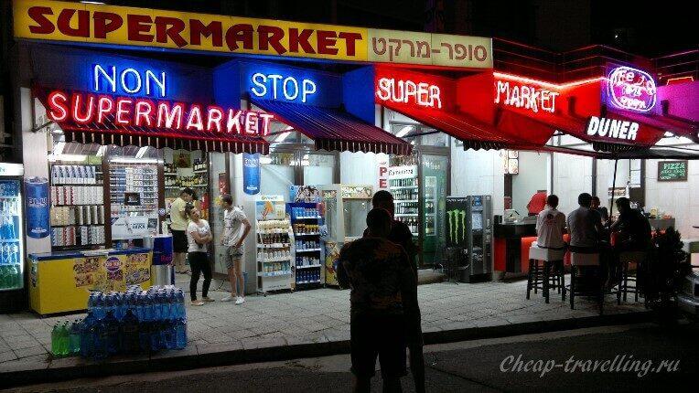 Магазин Болгарии